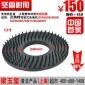 德威莱克洗地机针盘B-DW660B/S/MB70/BA660BT工程塑料材质防腐