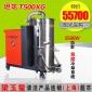 坦龙耐高温大功率吸尘器铸造车间锅炉化工厂用耐高温工业吸尘器