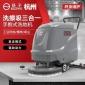扬子YANGZI超市商场地面专用洗地机 手推式电动洗地机YZ-X2