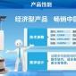 抛光机 凯发电游手机版 BF521 洗地机 多功能单擦机