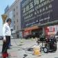 上海冠颖清洁产品有限公司