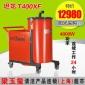 坦龙服装厂专用吸尘器大功率4000W 120L吸线头边角料纺织厂吸尘器